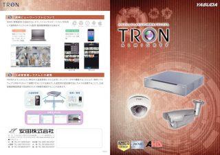 TRON_web2018のサムネイル
