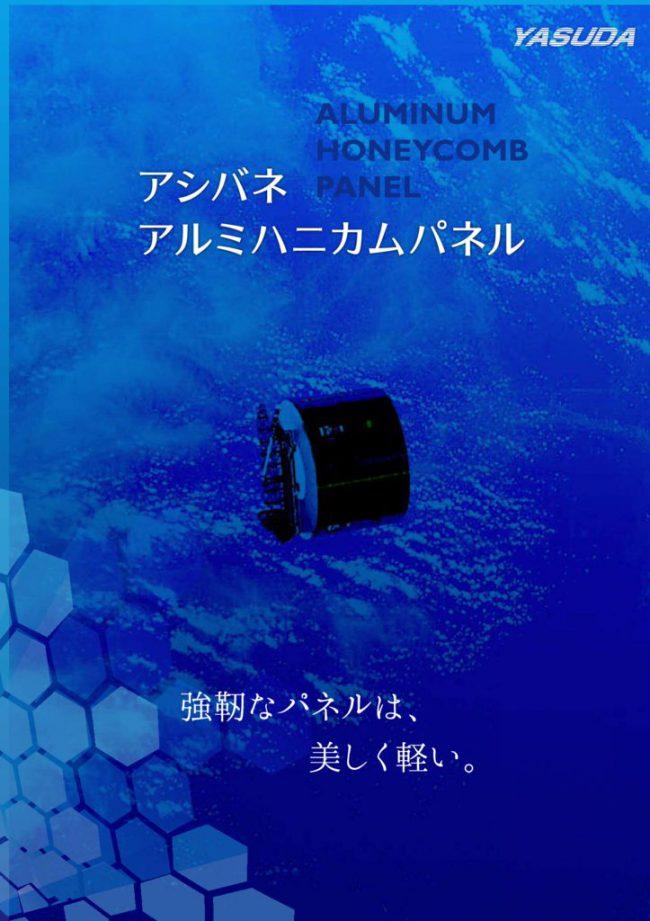 honeycombのサムネイル